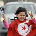دقيقة صمت وتحية للعلمين التونسي والفلسطيني بكل المؤسسات التربوية