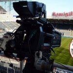 ثلاث مباريات منقولة مباشرة على التلفزة الوطنية