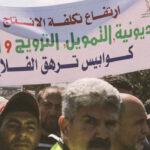 إتحاد الفلاحة يُجدّد مساندته احتجاجات الفلاحين والبحارة ويتّهم الحكومة
