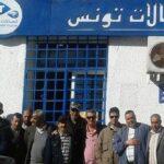 أعوان اتصالات تونس والاتصالية للخدمات في إضراب عام