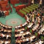 البرلمان يُقرّ ضريبة بـ 3% على بيوعات التطبيقات الإعلامية وخدمات الانترنات