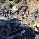 فاجعة عين دراهم : الداخلية تؤكد مقتل 22 وجرح 21 في حصيلة أولية