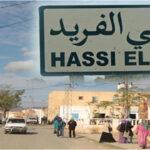 بلدية حاسي الفريد: 10 أعضاء يستقيلون ويطالبون بمراجعة الصفقات