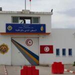 الوضع بسجن المرناقية: مرصد الحقوق والحريات يطالب الرئاسات الثلاث بالتدخل