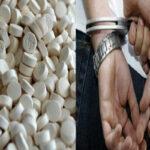 إيقاف عصابة لترويج وتهريب الأقراص المخدّرة