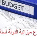 ردّا على الشاهد: تونس تجاوزت فعلا شبح الافلاس لكنها تتجه بثبات نحو الافلاس بعينه