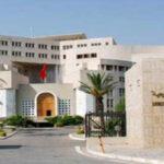 الخارجية: التحقيق في شبهة فساد بسفارة تونس بفرنسا بإذن من قيس سعيد