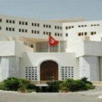 نقابة أعوان وزارة الخارجية تتّهم الإدارة بالتعسّف