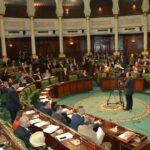 البرلمان يرفض إحداث صندوق خاص بدعم العدالة