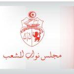 في اتصال هاتفي بسفير الجزائر: الغنوشي يُهنئ عبد المجيد تبون