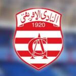 رفع عقوبة المنع من الانتداب عن النادي الإفريقي
