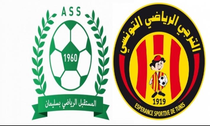الرابطة تُعيد مباراة المستقبل والترجي إلىملعب سليمان