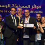 أيام قرطاج المسرحية: مصر تتوج بأفضل عمل متكامل وتونس تفوز بجائزة أفضل ممثلة