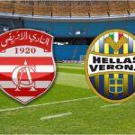 تأخّر وصول وفد فريق فيرونا الايطالي إلى تونس