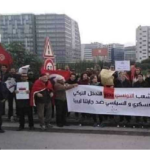 """محتجون أمام السفارة التركية: """"لا لنهب ثروات ليبيا يا أردوغان"""" (فيديو)"""