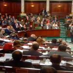 البرلمان يرفض فرض معلوم بـ 30 أورو على دخول البلاد التونسية