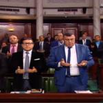 البرلمان: تلاوة الفاتحة على أرواح ضحايا حادث عمدون وتغيير جدول الأعمال