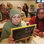 العاصمة: تدشين جامعة تونس للتعلم مدى الحياةوالمركز الوطني لتعليم الكبار