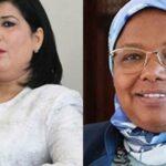 رئاسة البرلمان: المجهودات مُتواصلة لحل الخلاف بين موسي والكسيكسي