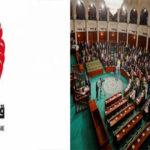 """""""قلب تونس"""" يقترح وضع مدوّنة سلوك للنواب"""