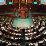 مجلس نواب الشعب يردّ على انتقادات تعيين الغنوشي مستشارين له