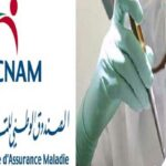 """نقابة أطباء الأسنان: لا تجديد للاتفاقيات مع """"الكنام"""" الا بعد تعديلها"""