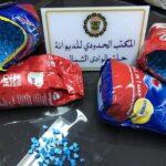 """ميناء حلق الوادي:حجز 9 كلغ من مخدر """"اكستازي"""" في سيارة قادمة من ايطاليا"""