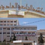 أحداث مستشفى الهادي شاكر بصفاقس: أحكام بالسجن على عدد من النقابيين