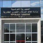 وزارة أملاك الدولة تدعو المؤسسات العمومية لاستكمال إجراءات تأمين أسطولها