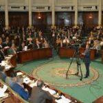 تركيبة لجنة التحقيق البرلمانية في حادث عمدون
