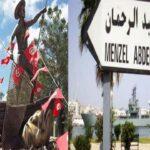 بحارة منزل عبد الرحمان يستأنفون الاحتجاجات