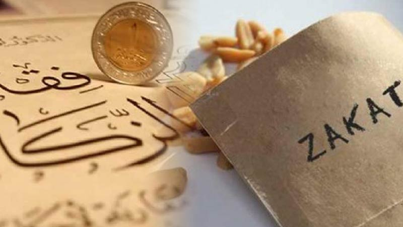 صندوق الزكاة: مصادر التمويل والاطراف المُنتفعة