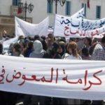 الاساتذة النواب يحتجون أمام وزارة التربية