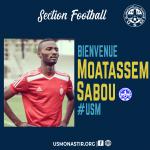 ليبي جديد في البطولة التونسية