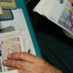 تقارير رسمية: ارتفاع كلفة الخدمات البنكية بنسبة 65 %