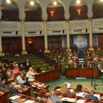 """الكتلة الديمقراطية تُطالب بجلسة عامة حول """"صفقة القرن"""""""