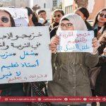 نقابة الأساسي تُطالب الوزارة بانتداب خرّيجي الإجازة التطبيقية في التربية والتعليم
