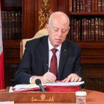 قيس سعيد يُمتّع 2391 سجينا بالعفوالخاص