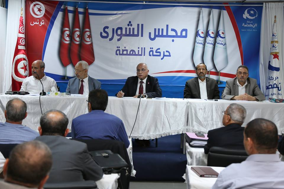 في اجتماع استثنائي للشورى: النهضة بين مُساندة دون مشاركة أو حلّ البرلمان