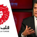 قلب تونس يدعو للإسراع بتكوين حكومة إنقاذ وطني