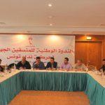 """نداء تونس يدعو  لتشكيل """"حكومة إصلاح وطني"""""""