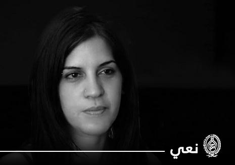 رئاسة الجمهورية تنعى لينا بن مهنّي