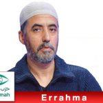 حزب الرحمة: نائبان يستقيلان ويفضحان رئيسه سعيد الجزيري