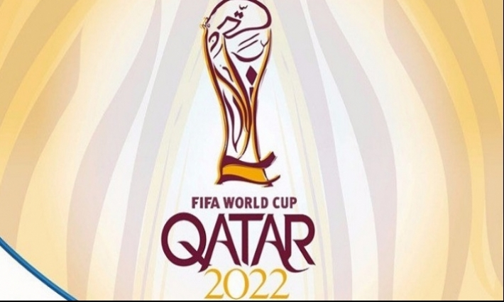 قرعة تصفيات مونديال قطر : المنتخب الوطني في المجموعة الثانية