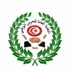 نقابة الحرس الوطني تتهم الوزير بالانحياز وتطالب بتفعيل 5 إدارات