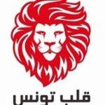 """""""قلب تونس"""" يطالب الدولة بموقف حازم من """"صفقة القرن"""""""