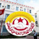 اتحاد الشغل : وقفة احتجاجية تنديدا بمشاركة صهيوني في دورة تنس بتونس