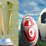 نتائج الدفعة الأولى من مباريات الدور التمهيدي الثاني لكأس الحبيب بورقيبة