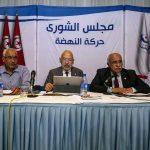 في تصويت حماسي: أغلبية شورى النهضة مع حكومة وحدة وطنية أو انتخابات مبكّرة