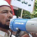 23 جمعية ومُنظمة : تحريض فجّ وسافر وخطير من رضا الجوادي على هشام السنوسي
